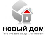 """Логотип """"Новый Дом"""" Агентство Недвижимости"""
