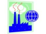 Логотип Промхим, ООО