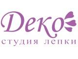 """Логотип Студия лепки """"Деко"""""""