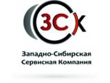 Логотип ЗССК, Западно - Сибирская Сервисная Компания
