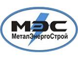 Логотип МеталЭнергоСтрой, ООО
