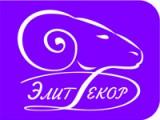 Логотип Элит Декор, ООО, торгово-производственная компания