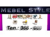 Логотип Mebel Style - салон мебели