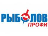 рыболовные магазины лого