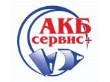 Логотип АКБ Сервис плюс, ООО