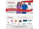 Логотип Medical стиль