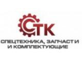 Логотип Санкт-Петербургская торговая компания