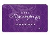 Логотип Интегро Групп Продажа дизайнесркой одежды российских дизайнеров, ООО