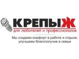 """Логотип Магазин """"Крепыж"""""""