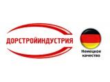 Логотип Дорстройиндустрия, ООО