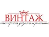 Логотип ВИНТАЖ, ООО