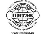 """Логотип ООО """"Интэк"""""""