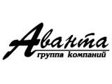 Логотип Группа компаний Аванта