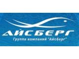 Логотип Айсберг Лайн, ООО
