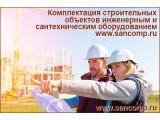 Логотип Приоритет Снабжения