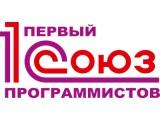 Логотип Первый союз программистов