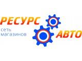 Логотип Ресурс-Авто, ООО