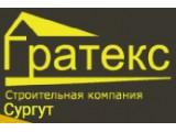Логотип Строительная компания Гратекс