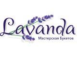 Логотип Lavanda