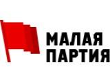 Логотип Малая Партия