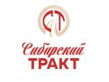 Логотип Сибирский тракт, ООО
