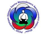 """Логотип РСОО """"Федерация айкидо ХМАО-Югры"""" в Сургуте."""