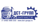 Логотип ДСТ Групп, ООО